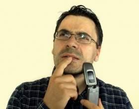 Как скрыть номер мегафон фото