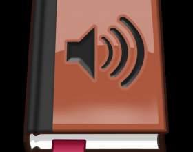 Как слушать аудио книги фото