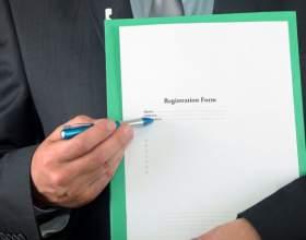 Как снять с регистрационного учета фото