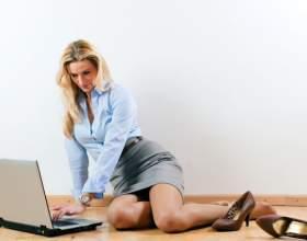 Как соблазнить девушку в интернете фото
