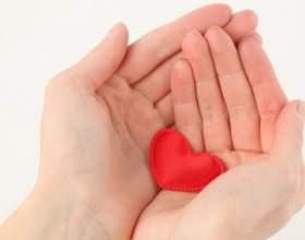 Как сохранить любовь, когда его нет рядом фото