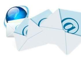 Как сохранить отправленные письма фото