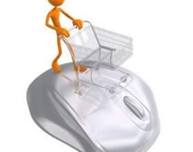 Как составить бизнес-план интернет-магазина фото