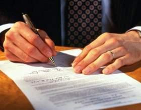 Как составить допсоглашение к договору фото