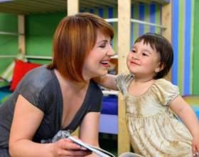 Как составить характеристику на дошкольника фото