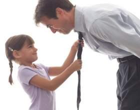 Как составить исковое на отцовство фото