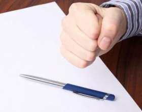 Как составить письмо для расторжения договора фото
