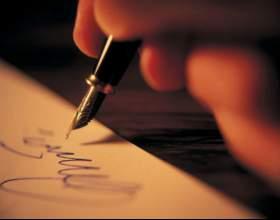 Как составить письмо на английском языке фото