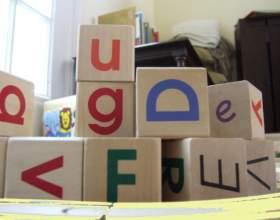 Как составить слово из букв фото