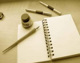 Как составить список фото