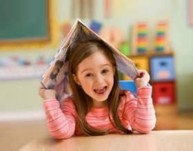 Как создать детский центр фото