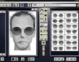 Как создать фоторобот фото