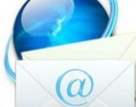 Как создать электронный адрес фото