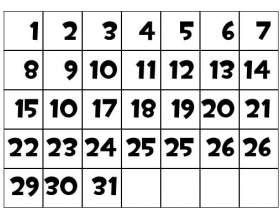 Как создать календарную сетку в photoshop фото