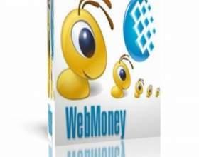Как создать кошелек web money фото