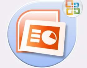 Как создать мультимедийную презентацию фото