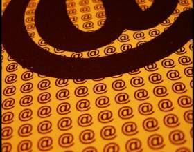 Как создать почтовый ящик на сайте фото
