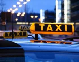 Как создать службу такси фото