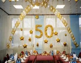 Как справить юбилей 50 лет фото