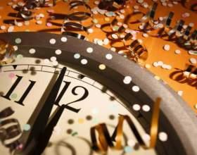 Как справить старый новый год фото