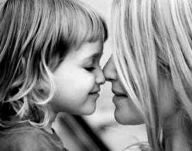 Как стать другом собственному ребенку фото