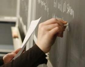 Как стать учителем русского языка фото