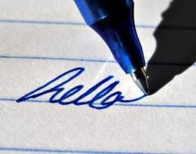 Как стереть гелевую ручку фото