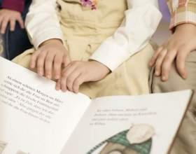 Как стимулировать речь ребенка фото