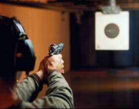 Как стрелять по мишени фото