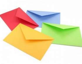 Как свернуть конверт фото