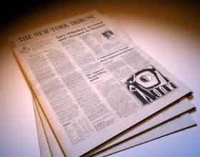 Как сверстать газету фото