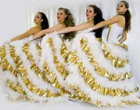 Как танцевать рио рита фото