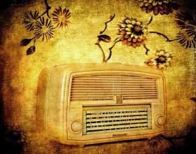Как транслировать радио через интернет фото