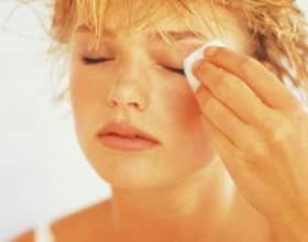 Как убрать гематому под глазом фото