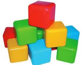 Как убрать кубики фото