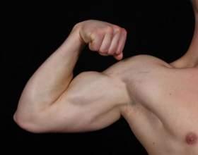 Как убрать мышцы на руках фото