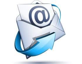 Как убрать почтовый ящик фото