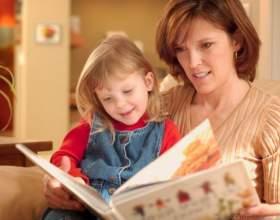Как учить ребенка читать фото