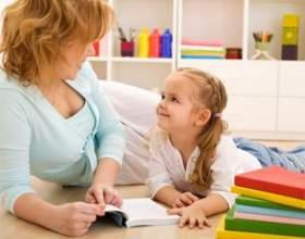 Как учить стихи с дошкольником фото