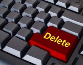 Как удалить блог фото
