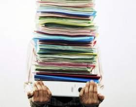 Как удалить документ из очереди фото
