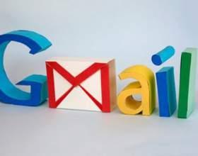 Как удалить ящик gmail фото