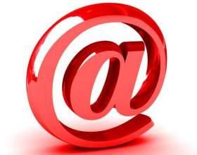 Как удалить mail адрес фото