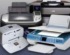 Как удалить очередь на печать фото