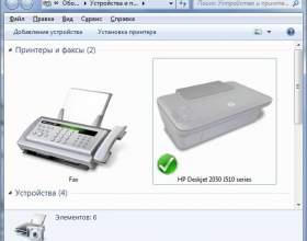 Как удалить принтер из системы фото