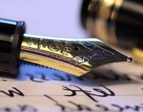 Как удалить ручку с бумаги фото