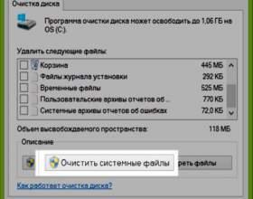 Compcin.exe Для Windows 7 Скачать - фото 6