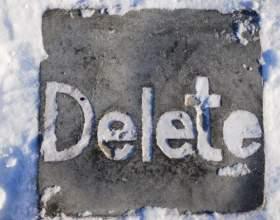 Как удалить страницу фото