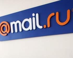 Как удалить свой ящик с mail фото