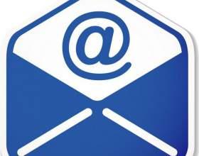 Как удалить свою почту с сервера фото